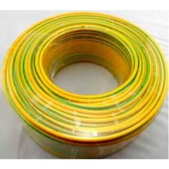 Flexible Leitung 1x0,75mm² gegn 10m
