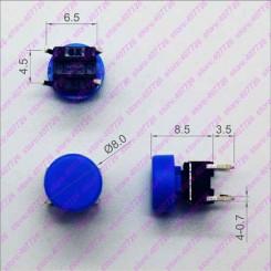 Eingabetaster 6x6x8,5mm 10-er Pack